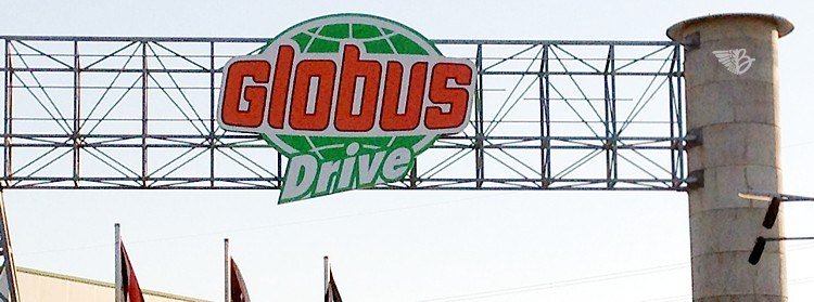 globusdrive-test